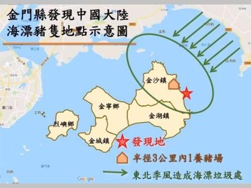 死んだ豚の漂流経路(推定)を示す地図。☆は死骸の発見地、緑色の線で囲まれるエリアは、中国からの漂着ごみがよく見つかる地域=農業委員会提供