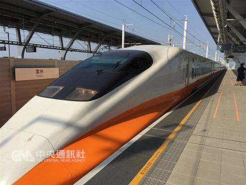 昨年の年間利用客数、過去最多を更新する台湾高速鉄道