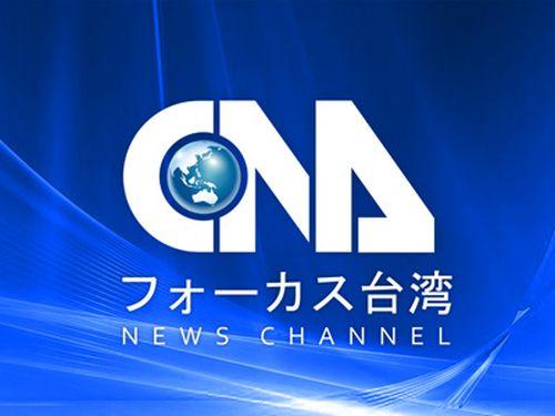 日本人の男が台北で酒気帯び事故  3人けが