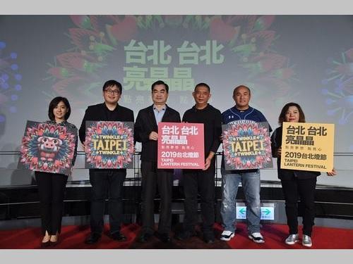 15日に発表された「台北ランタンフェスティバル」のメーンビジュアルやキャラクター「猪宝」のデザイン