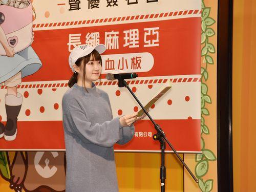ステージでアニメの場面を再現し、ファンを喜ばせる長縄まりあさん