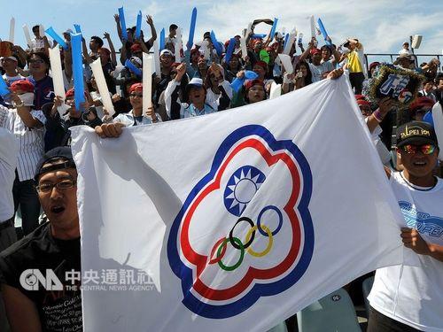台湾が開催権獲得  東京五輪野球の最終予選  地の利生かせるか