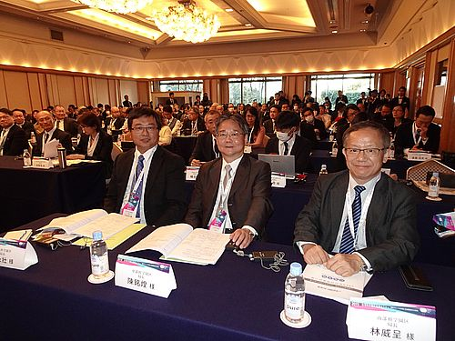 投資セミナーの様子。手前中央は中部サイエンスパーク管理局の陳銘煌局長