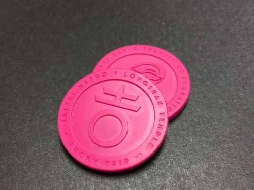 31日発売される台北メトロのおみくじ付きコイン型乗車券=同社提供