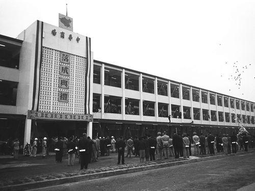 かつて台北の人々に親しまれた大型商業施設「中華商場」=公共テレビ提供
