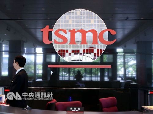 台湾積体電路製造(TSMC)