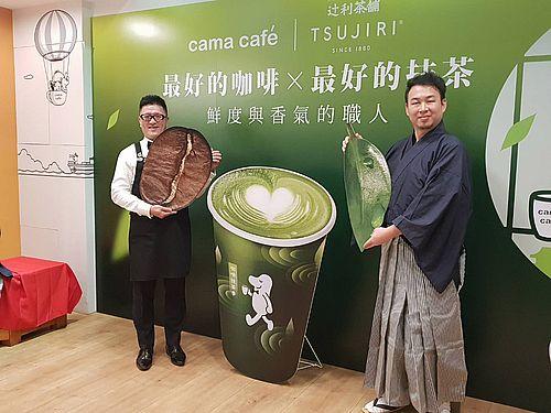 辻利茶舗とのコラボを喜ぶ「[口加]碼」の何炳霖董事長(左)