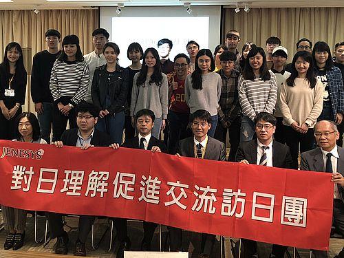11日から訪日し、日台間のスポーツ産業に対する認識を深める台湾の学生ら