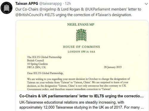英議員46人がIELTS側に連名で書簡を送付。英議会超党派「英台議員連盟」のツイッターより。