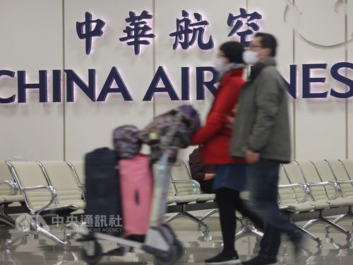中華航空、労使協議は決裂 スト続行へ/台湾