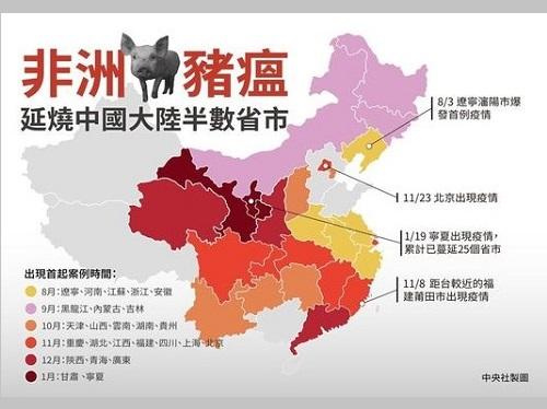 中国におけるアフリカ豚コレラの感染状況を示す図