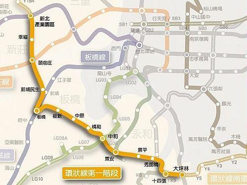 台北MRT環状線、第1期区間が今年10~12月に開業へ/台湾