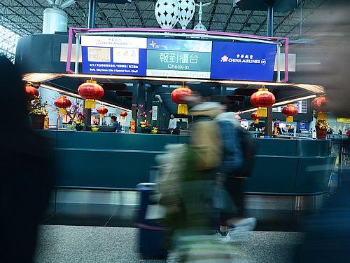 桃園空港内にあるチャイナエアラインのチェックインカウンター