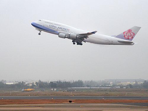 中華航空機
