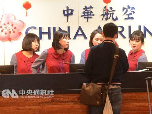 中華航空、21日から全便正常運航へ/台湾