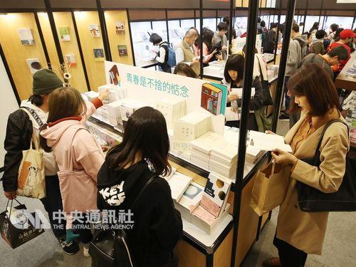 台北国際ブックフェアに足を運ぶ人々
