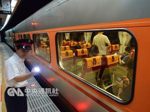 インターネット予約システムを刷新する台湾鉄道