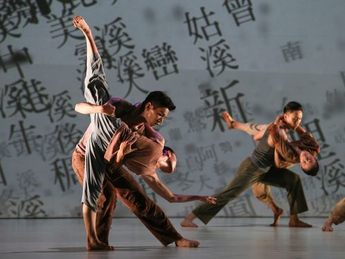 台湾のクラウド・ゲイト、英国舞踊批評家協会賞受賞