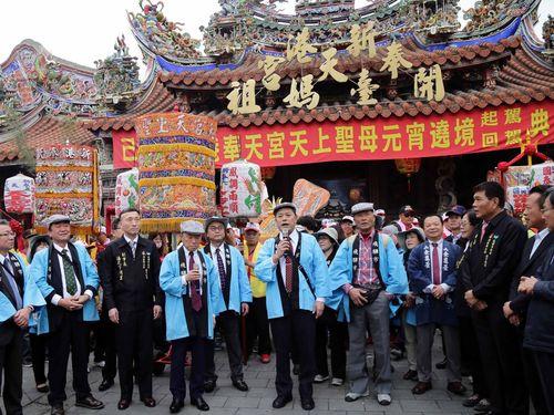 新港奉天宮の前で19日、祝い唄「若松様」を披露する岐阜県飛騨市の訪問団
