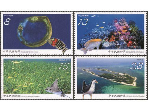 中華郵政が21日に発売する「東沙環礁国家公園」の風情が楽しめる切手(中華郵政提供)