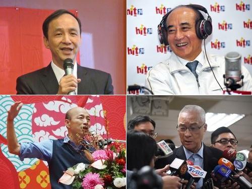 国民党の総統選候補として有力視される(左上から時計回り)朱立倫氏、王金平氏、呉敦義氏、韓国瑜氏