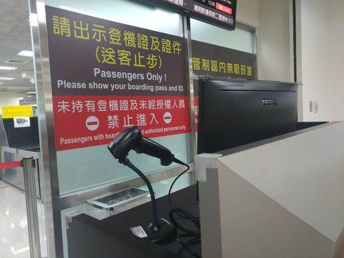 台北松山空港にあるモバイル搭乗券対応の関連設備