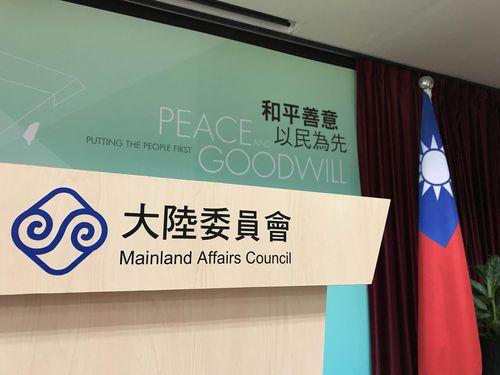 一国二制度を「台湾人は受け入れない」=大陸委、中国に反発
