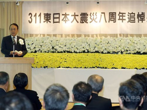 台北市内で開催された東日本大震災「追悼感恩会」
