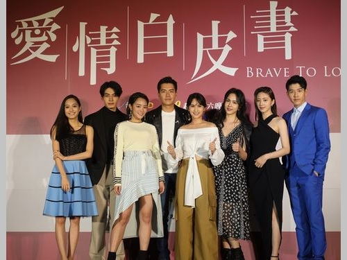 ワン・ジン(左から3人目)ら2019年版「愛情白皮書」のキャストらにエールを送るレイニー・ヤン(右から4人目)