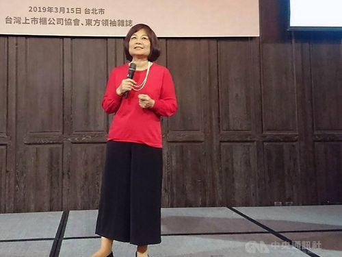 デジタル化身分証などについて話す国家発展委員会の陳美伶主任委員