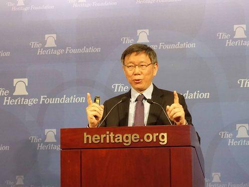 米ワシントンで講演する柯文哲台北市長