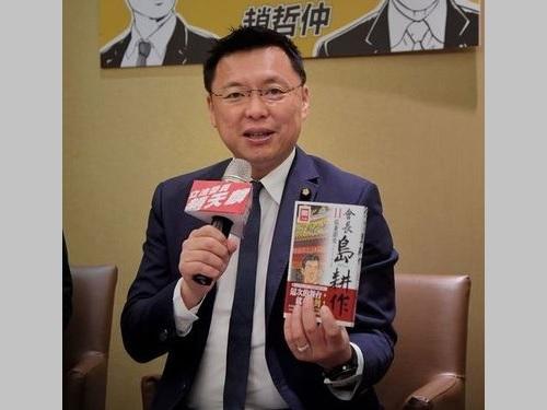趙天麟立法委員(国会議員)
