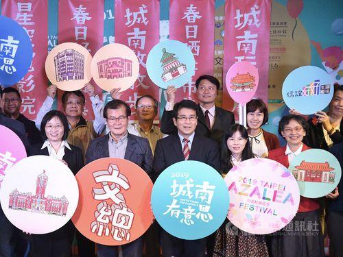 4月上旬、台北市の「城南」エリアでその豊かな歴史や文化を紹介するイベント「城南有意思」が行われる