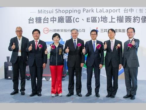 契約締結を喜ぶ楊瓊瓔台中副市長(左から3人目)、前台中市長の林佳龍交通部長(交通相、同2人目)ら=同市政府提供
