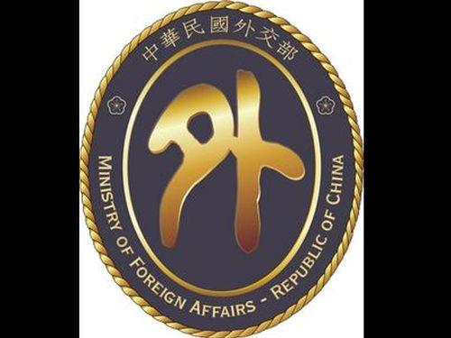 外交部、日本の新元号「通知されない」とする一部報道を否定/台湾