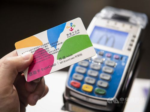 ICカードでの支払いが可能になる台湾マクドナルド=同者提供