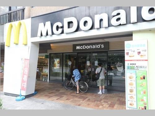 台湾マクドナルド、ストロー不要のふた採用  6月末までに全店舗で導入へ