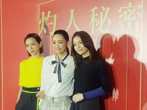 「灼人秘密」で主演を務める(左から)キミ・シア、ウー・クーシー、ビビアン・ソン