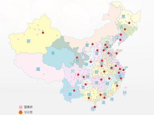 中国旺旺の拠点を示す地図=同社公式サイトから