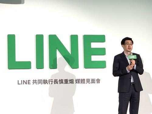 LINEの慎ジュンホ代表取締役