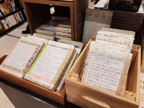 台湾の出版社「悦知文化」が刊行した覆面本=同社提供