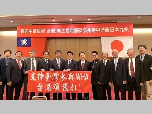 台湾のWHO参加支持を呼びかける在日華僑団体など=衛生福利部提供