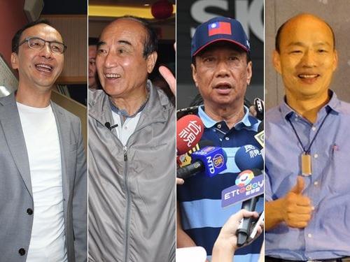 左から朱立倫・前新北市長、王金平・前立法院長、鴻海の郭台銘董事長、韓国瑜高雄市長