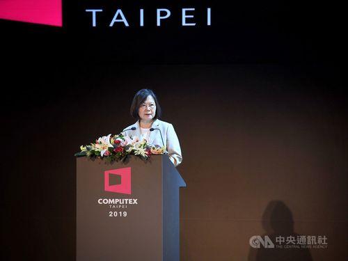 アジア最大級のコンピューター見本市「コンピュテックス台北」が28日、台北市内で開幕。開幕式では蔡英文総統があいさつした