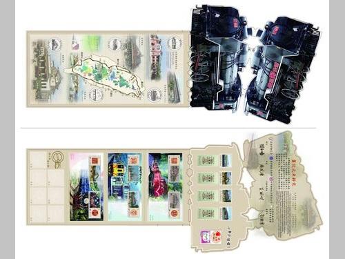9日から発売される鉄道建設132年記念入場券・切手セット=台鉄提供