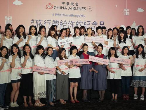 チャイナエアラインの新CMのPR活動に参加する妊婦さんたち