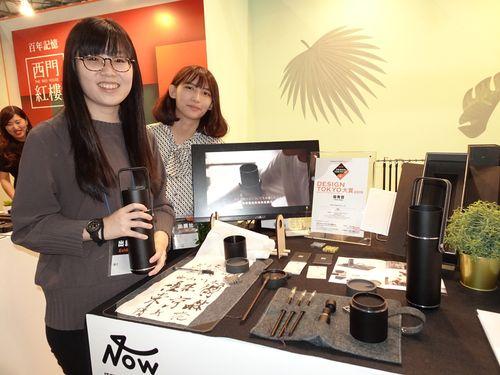 「DESIGN TOKYO大賞2019」で優秀賞を受賞した書道用品ブランド「小墨器」の書道ツールセット