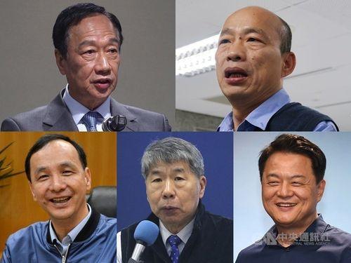 写真左上から時計回りに郭台銘氏、韓国瑜氏、周錫イ氏、張亜中氏、朱立倫氏