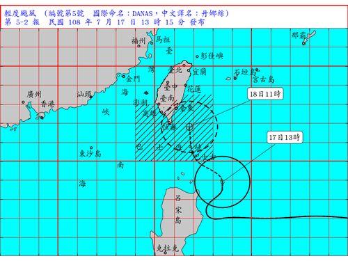 18日午前11時の台風5号予想位置(中央気象局17日午後1時15分発表)