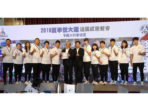 17日に台北で行われた夏季ユニバ・ナポリ大会出場選手をねぎらうパーティーで、笑顔を見せる金メダル獲得選手と蘇貞昌行政院長(左7)